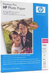 Бумага HP C6832A A4 280гр Глянцевая  высшего качества для струйной печати,. 20листов
