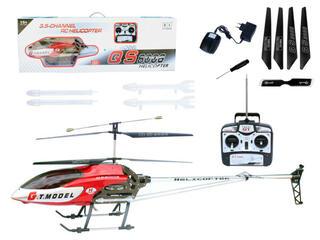 Вертолет RH-0648006G