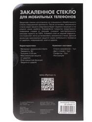 "5"" Защитное стекло для смартфона Asus ZenFone 2 ZE500CL"