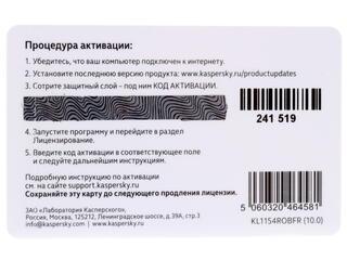 Антивирус Kaspersky Anti-Virus 2014