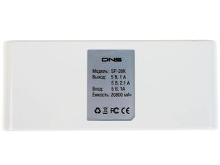 Портативный аккумулятор DNS SP-20K серый