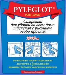 Салфетка Pyleglot 230410