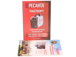 Сварочный аппарат Ресанта САИ 160 ПН