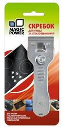 Скребок Magic Power MP-603