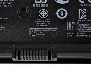 """17.3"""" Ноутбук HP Envy 17-j001er (HD+)"""