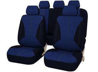 Чехлы на сиденье PSV Imperial velour синий