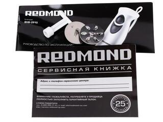 Блендер Redmond RHB-2910 белый