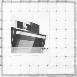 Микроволновая печь Bosch HMT 84M451 серебристый