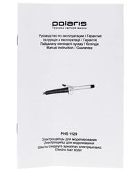 Электрощипцы Polaris PHS 1129
