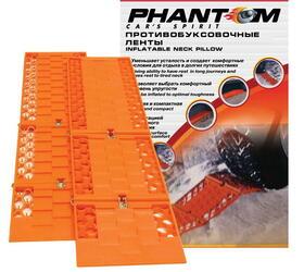 Антипробуксовочная лента Phantom PH5423