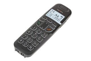 Телефон беспроводной (DECT) teXet TX-D7505А