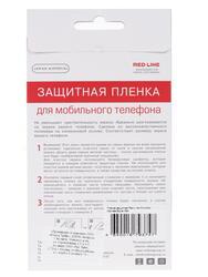 "4.5""  Пленка защитная для смартфона Micromax Canvas Social A94"