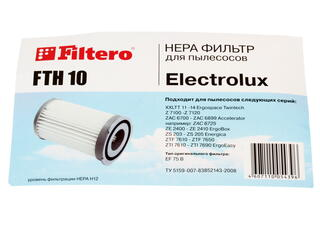 Фильтр Filtero FTH 10