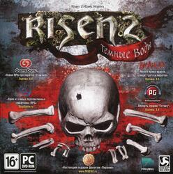 """[144368] Игра """"Risen 2. Темные воды (русская версия)'' DVD"""