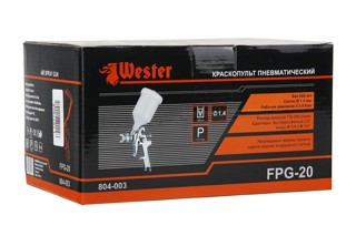 Краскораспылитель WESTER FPG-20 HVLP