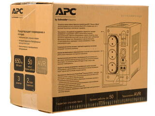 ИБП APC Back-UPS 650VA  [BX650CI-RS]