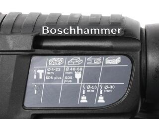 Перфоратор Bosch GBH 2-23 REA