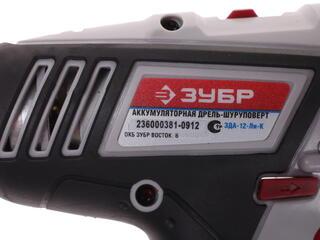 Шуруповерт Зубр ЗДА-12-Ли-К