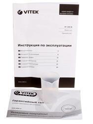 Утюг Vitek VT-1251 B голубой