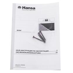 Электрический духовой шкаф Hansa BOEI64030030