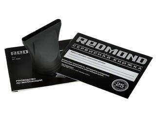 Фен Redmond RF-503