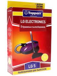 Мешок-пылесборник Topperr LG 5