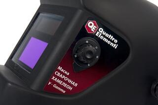 Маска сварочная Quattro Elementi GAMMA