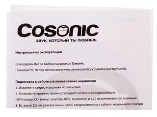 Наушники Cosonic CD609MV
