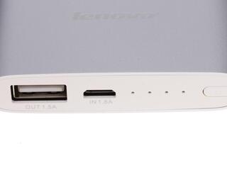 Портативный аккумулятор Lenovo MP506 серебристый