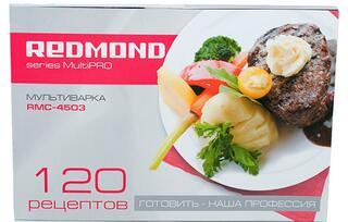 Книга рецептов Redmond RMC-M4503
