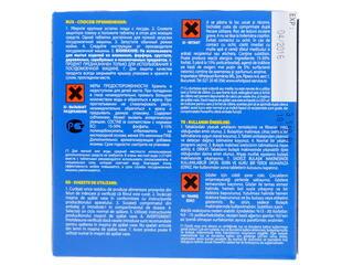 Таблетки для посудомоечных машин Wpro TAB013