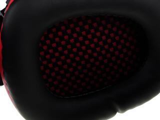 Наушники DEXP H-520