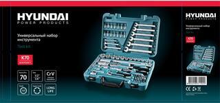 Универсальный набор торцевых головок, ключей HYUNDAI K 70