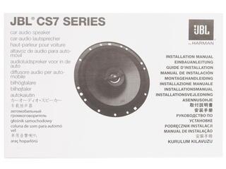 Коаксиальная АС JBL CS752