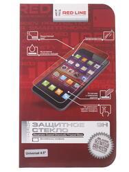 """4.5"""" Защитное стекло для смартфона универсальное"""