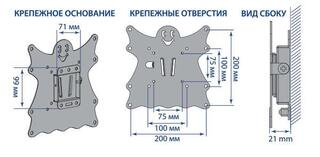 Кронштейн для телевизора Kromax Casper-200
