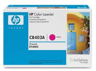 Картридж лазерный HP 642A (CB403A)