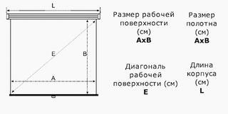 """100"""" (254 см) Экран для проектора Digis Kontur-C DSKC-1102"""