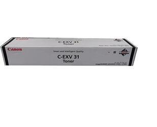 Картридж лазерный Canon C-EXV31
