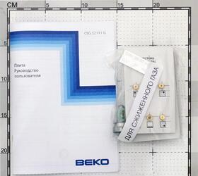 Газовая плита BEKO CSG52111GW белый