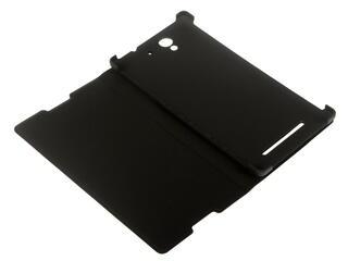 Чехол-книжка  для смартфона Sony Xperia C3