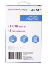 Сетевое зарядное устройство DEXP My-Home 1А