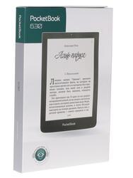 6'' Электронная книга PocketBook 630 коричневый