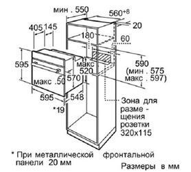 Электрический духовой шкаф Siemens HB36GB650J