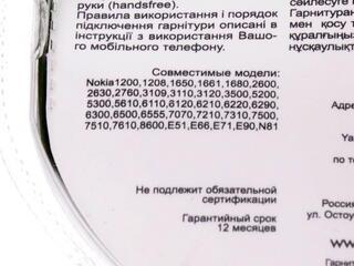 Гарнитура проводная Vertex 20102 черный