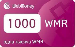 Карта оплаты подписки Web Money 1000 рублей
