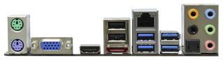 Плата ASRock Socket-FM1 A75M A75/D3 2xDDR3-2400 PCI-E HDMI/DSub 8ch 5xSATA3 RAID 4xUSB3 GLAN mATX