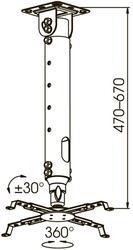 Крепление для проекторов Kromax PROJECTOR-100