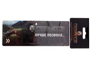 Авто-визитка World Of Tanks
