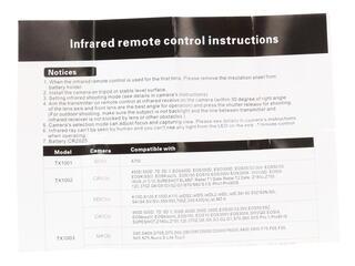 Пульт беспроводной (ИК) Dicom TX 1003